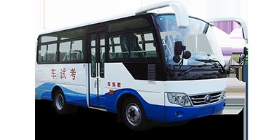 ZK5060XLH5教练车