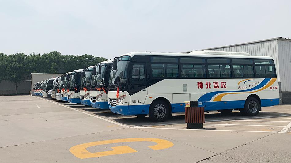 24台宇通教练车交付豫北驾校
